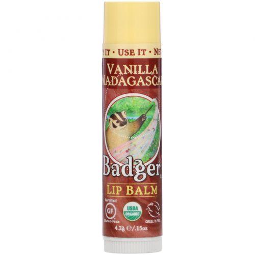 Badger Company, Органический, Бальзам для губ, Мадагаскарская ваниль, .15 унций (4.2 г)