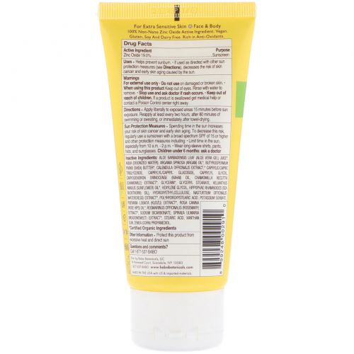 Babo Botanicals, Прозрачный солнцезащитный крем с цинком, SFP 30+, без запаха, 89 мл (3 fl oz)