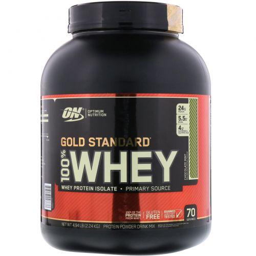 Optimum Nutrition, 100%-ная молочная сыворотка Gold Standard, шоколад ми мята, 5 фунтов (2,27 кг)