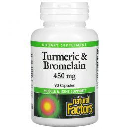 Natural Factors, Куркума и бромелаин, 450 мг, 90 капсул