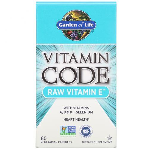 Garden of Life, Vitamin Code, натуральный витамин E, 60 овощных капсул