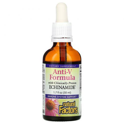 Natural Factors, Anti-V Formula, Echinamide, 1.7 fl oz ( 50 ml)