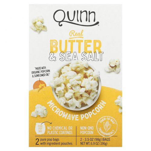 Quinn Popcorn, Попкорн с добавлением масла и морской соли, 2 пакета по 3,5унции (98г) каждый