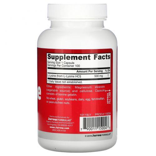 Jarrow Formulas, L-Лизин, 500 мг., 100 капсул