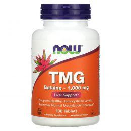 Now Foods, Триметилглицин, 1 000 мг, 100 таблеток