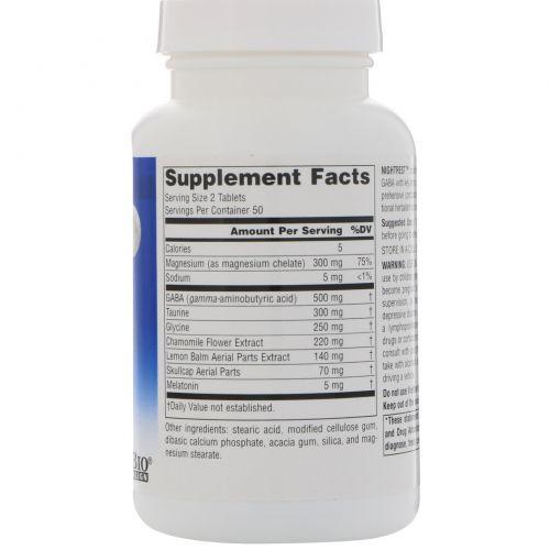 Source Naturals, NightRest, с мелатонином, 100 таблеток