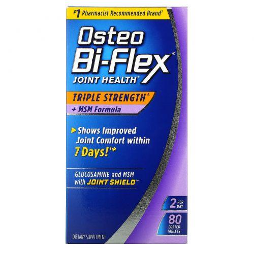 Osteo Bi-Flex, Здоровье суставов, тройная сила + формула MSM, 80 таблеток в оболочке