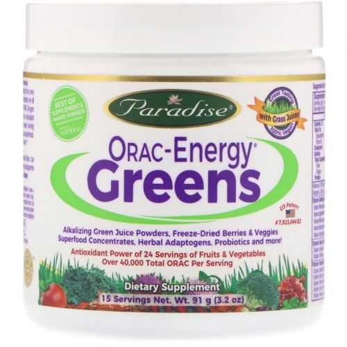 Paradise Herbs, ORAC-Energy Greens, 91 г (3,2 унции)
