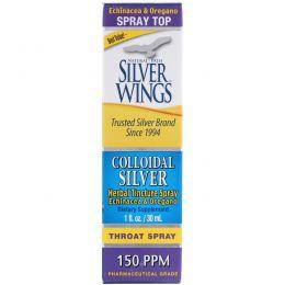 Natural Path Silver Wings, Коллоидное серебро, спрей с травяной настойкой, 150 ч/млн, 1 жидк. унц. (30 мл)