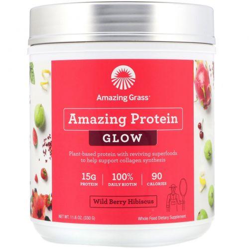 Amazing Grass, Amazing Protein, Glow, Wild Berry Hibiscus, 11.6 oz (330 g)