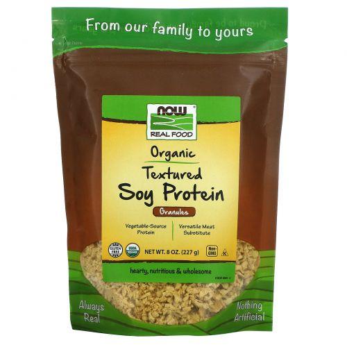 Now Foods, Органический структурированный соевый белок, в гранулах, 8 унций (227 гр)