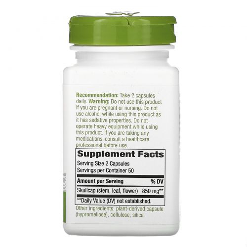 Nature's Way, Шлемник, 425 мг, 100 капсул в растительной оболочке