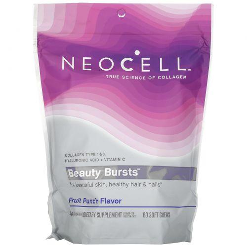 Neocell, Beauty Bursts, изысканный коллаген, мягкие жевательные таблетки, супер фруктовый пунш, 60 мягких жевательных таблеток