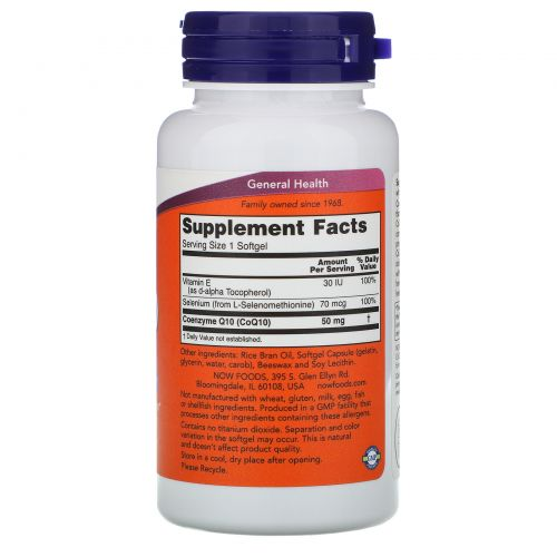 Now Foods, Кофермент Q10, 50 мг, 100 мягких капсул