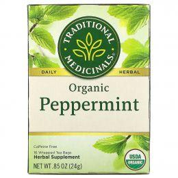 Traditional Medicinals, Травяной чай, органическая мята, без кофеина, 16 чайных пакетиков, 0,74 унции (20,8 г)