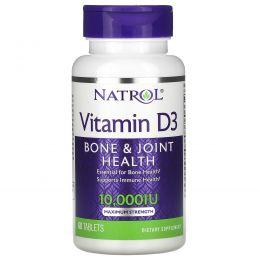 Natrol, Витамин D3, 10 000 IU, 60 таблеток