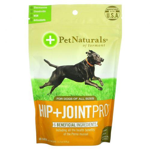 Pet Naturals of Vermont, Бедра и суставы Макс, для собак, 60 жевательных таблеток, 11,2 унции (318 г)