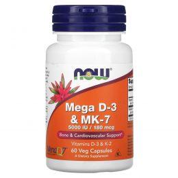 Now Foods, Mega D-3 и MK-7, 5000 МЕ / 180 мкг, 60 вегетарианских капсул