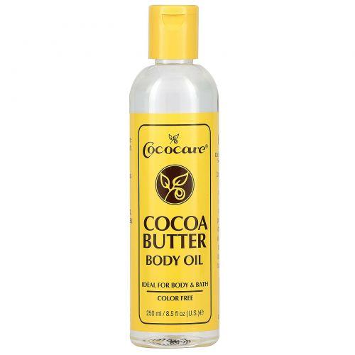 Cococare, Масло какао для тела, 8,5 жидких унций (250 мл)