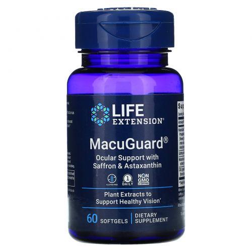 Life Extension, MacuGuard, поддержка зрения с шафраном и астаксантином, 60 мягких капсул