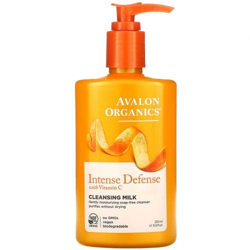 Avalon Organics, Интенсивная защита с витамином С, молочко, 8,5 жидк. унц. (251 мл)