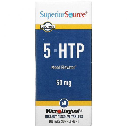 Superior Source, 5-HTP (5-гидрокситриптофан), 50 мг, 60 таблеток для рассасывания