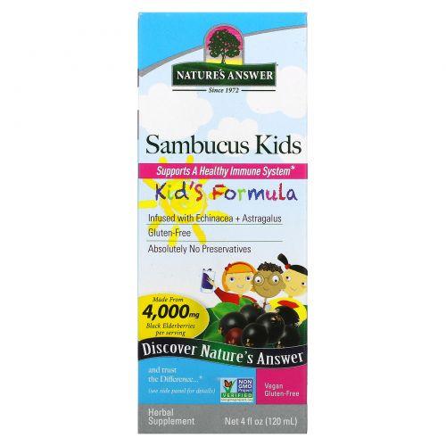 Nature's Answer, Sambucus, Kid's Formula, 4 fl oz (120 ml)
