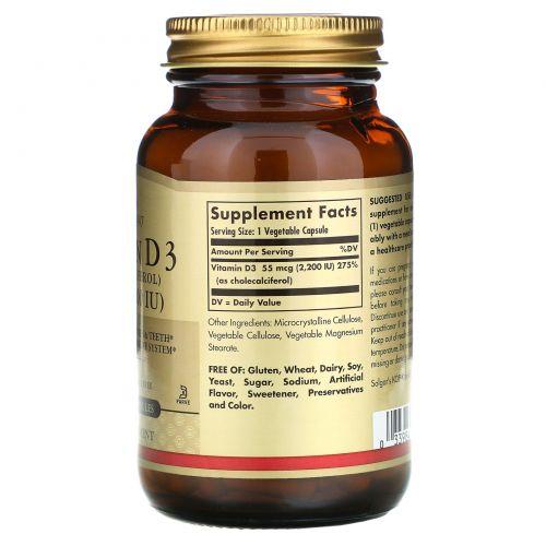 Solgar, Натуральный витамин D3, 2200 МЕ, 100 капсул на растительной основе