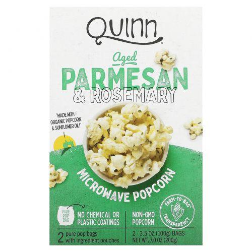 Quinn Popcorn, Попкорн для микроволновой печи, пармезан и розмарин, 2 пакетика, по 3,5 унции (100 г) каждый