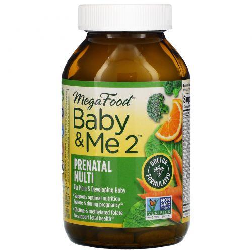 Натуральные органические витамины для беременных 99